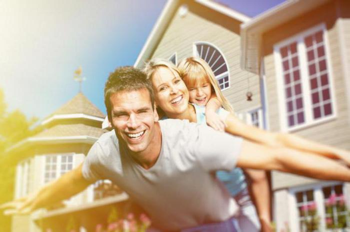 иск признание утратившим право пользования жилым помещением