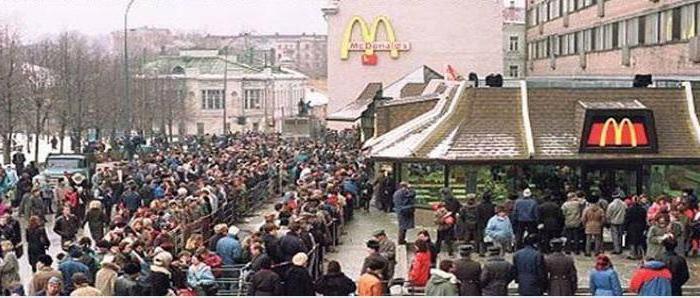 макдональдс адреса в москве