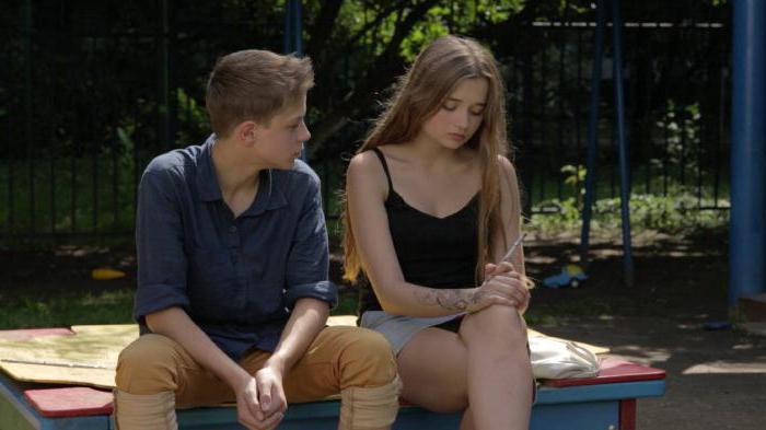 14 история первой любви актеры и роли