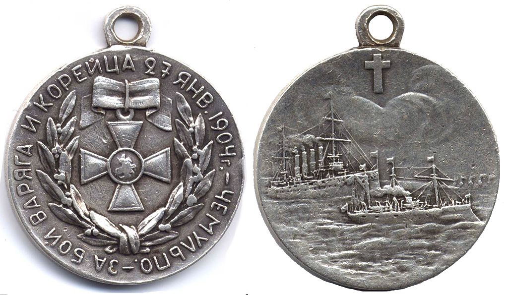 Японская медаль