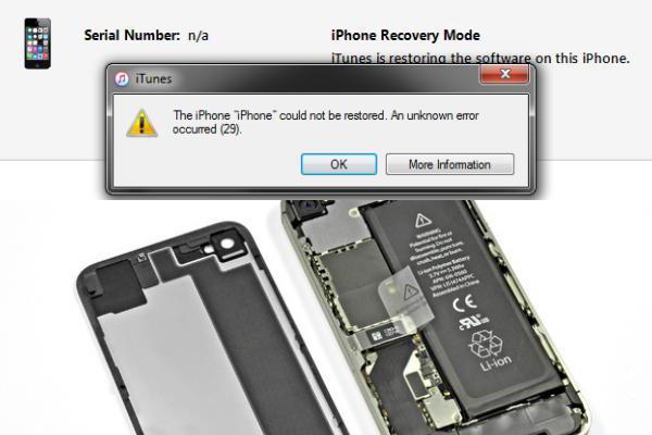 ошибка 29 при восстановлении iphone 4s
