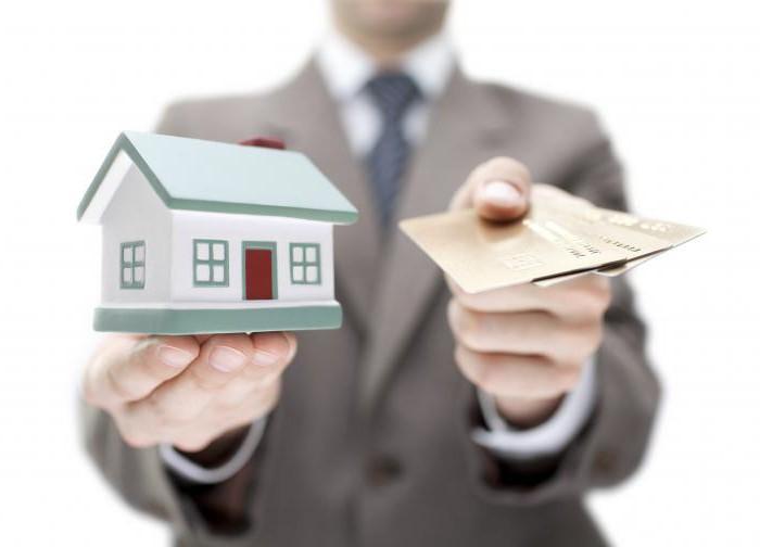 брокерские компании москвы помощь в получении кредита