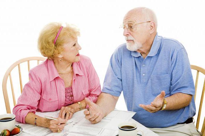 можно ли пенсионерки взять ипотеку знал
