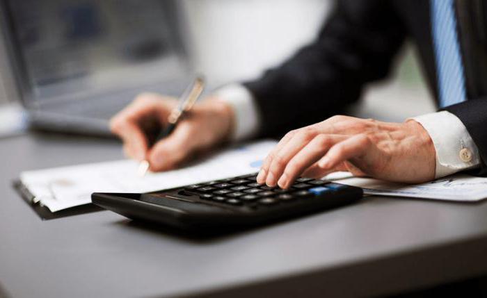 Чем опасно рефинансирование кредита