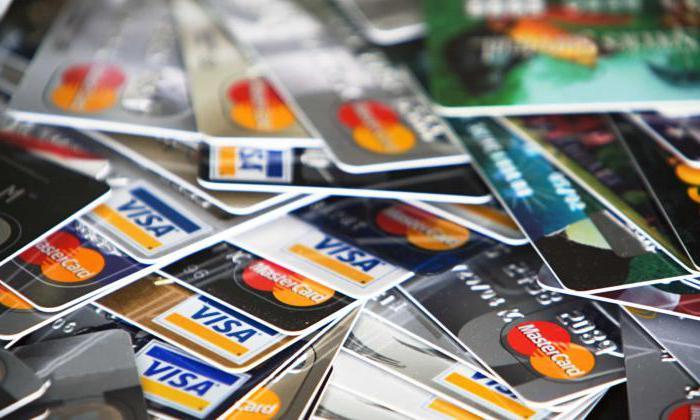 Самое быстрое получение кредитной карты
