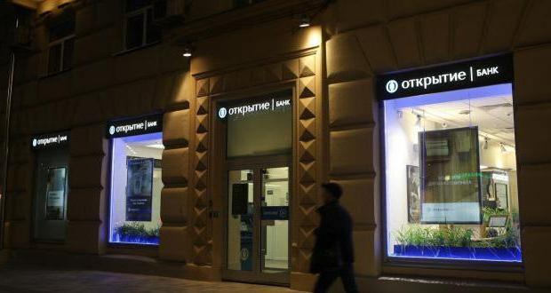 банк открытие рефинансирование ипотеки
