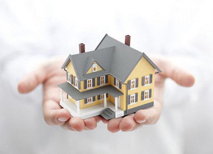 Как получить ипотеку в москве потребительский кредит райффайзенбанка