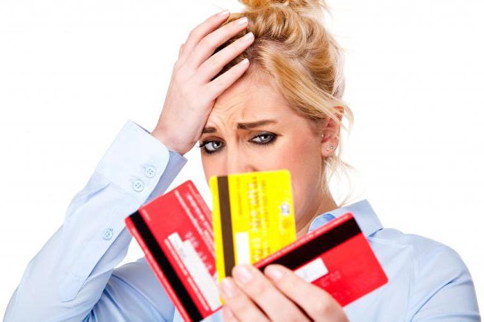 Основные отличия кредитов и займов