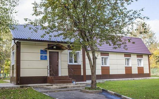 государственная ветклиника в Одинцово