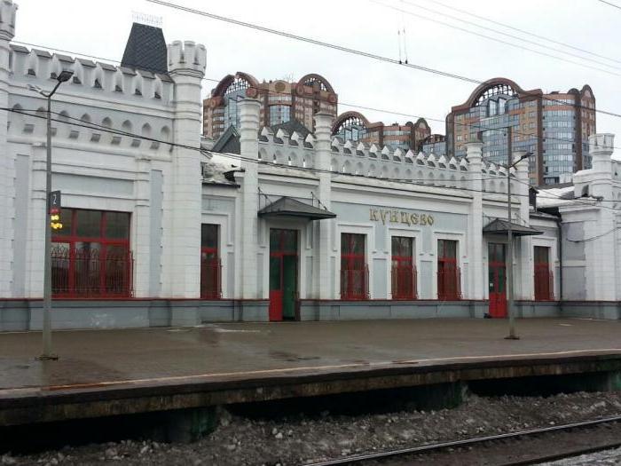 станция кунцево электричек