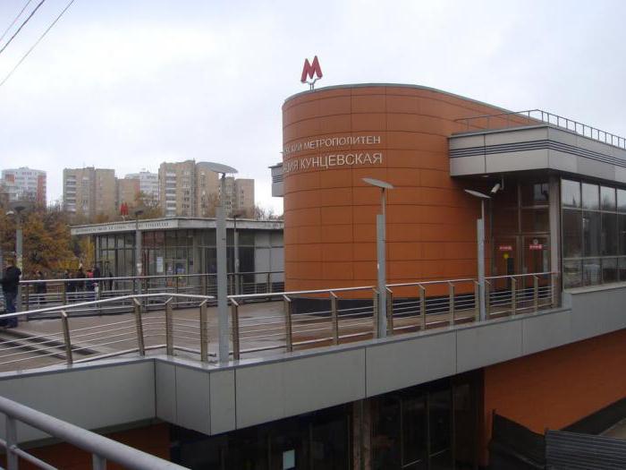 москва станция кунцево