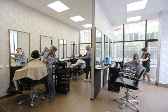 Сеть парикмахерских «Цирюльник»: обзор, особенности, услуги и отзывы