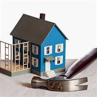 нужно ли разрешение на строительство дома на собственном участке