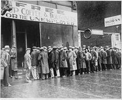 виды безработицы таблица