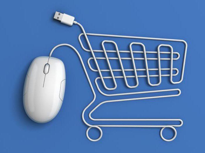 электронный бизнес и электронная коммерция