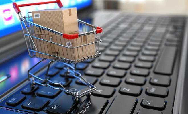 виды электронной коммерции