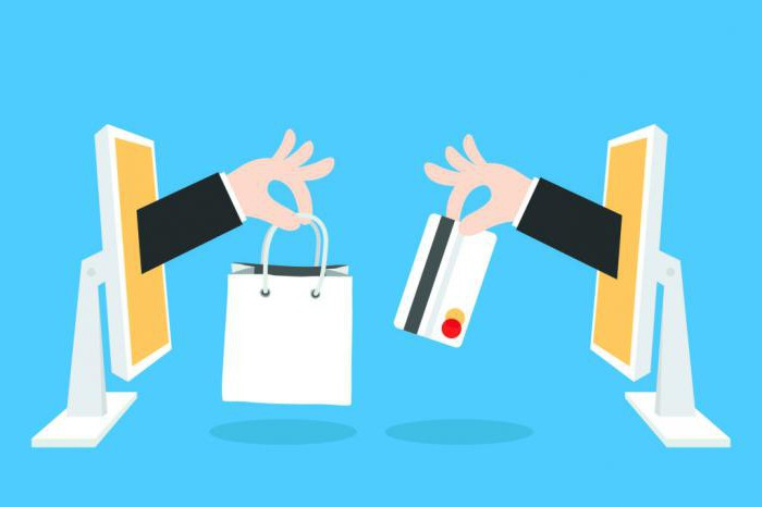развитие электронной коммерции в россии