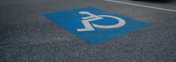 зоны парковки в москве