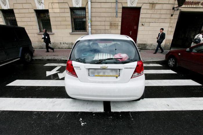 правила парковки инвалидов в москве
