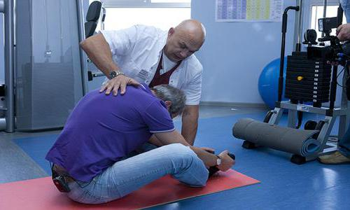 Упражнения при болях в спине и пояснице