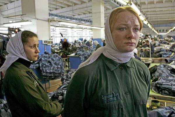 женские зоны россии список