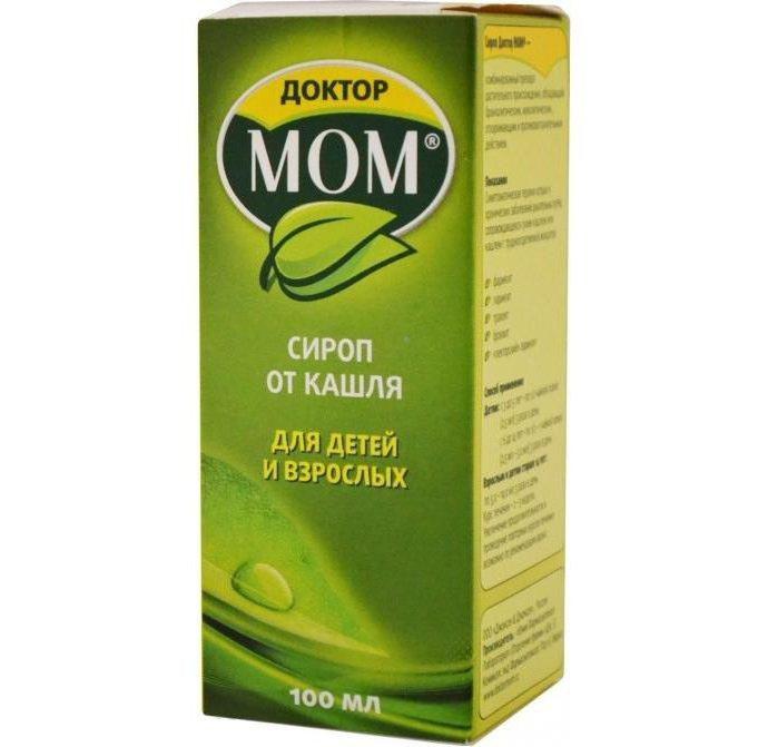 лучший препарат от паразитов в кишечнике человека