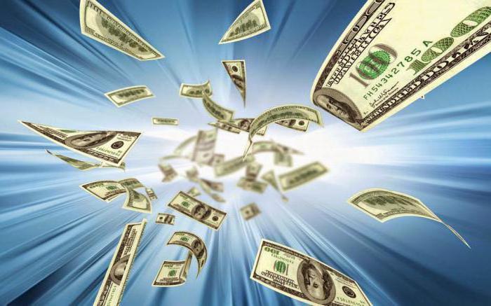 заговор на денежную прибыль