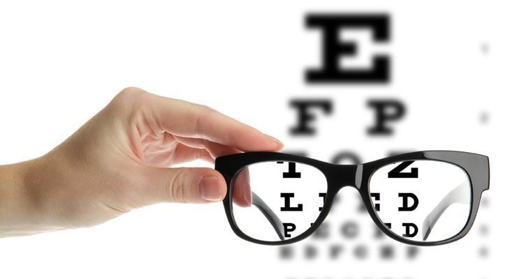 Если резко упало зрение