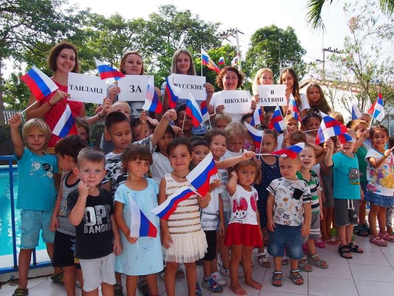 дети с российскими флагами