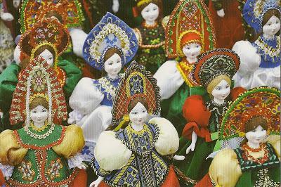 русские народные праздники летом