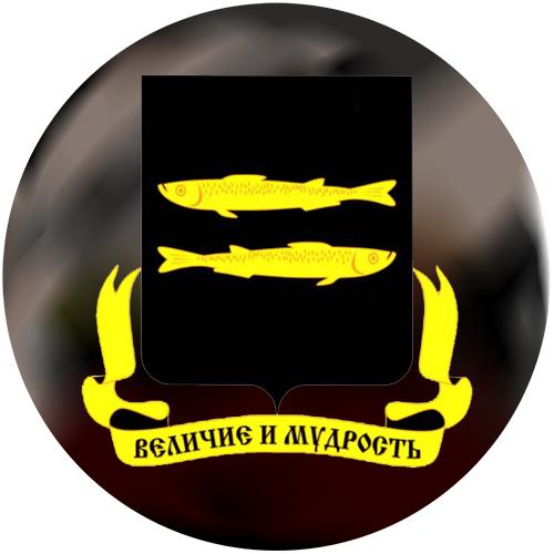 Герб переславль-залесский картинки, картинка для