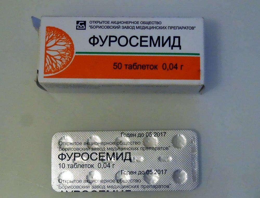 Мочегонный препарат {amp}quot;Фуросемид{amp}quot;