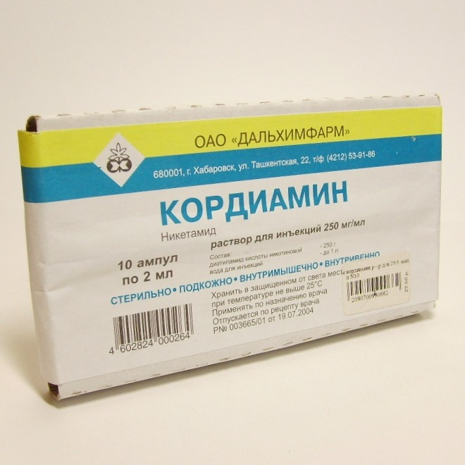 """Антидот """"Феназепама"""": фармакология, состав, инструкции по применению, показания и противопоказания, дозировки и список препаратов"""