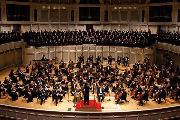 orchestra college essay Violin is my life college links college reviews college essays college articles the orchestra that i am in has made my chances of going to a music school.