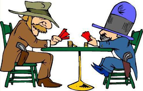 в картами играть пьяницу