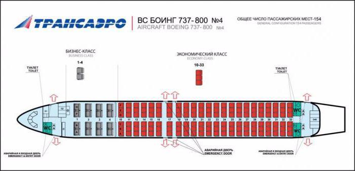 Боинг 767 300 схема лучшие места фото 154