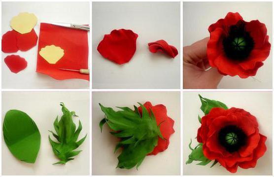 фоамиран изготовление больших цветов