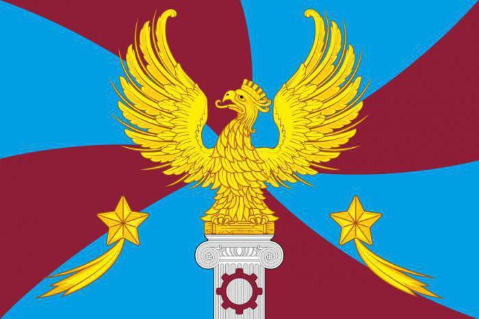 герб люберец описание