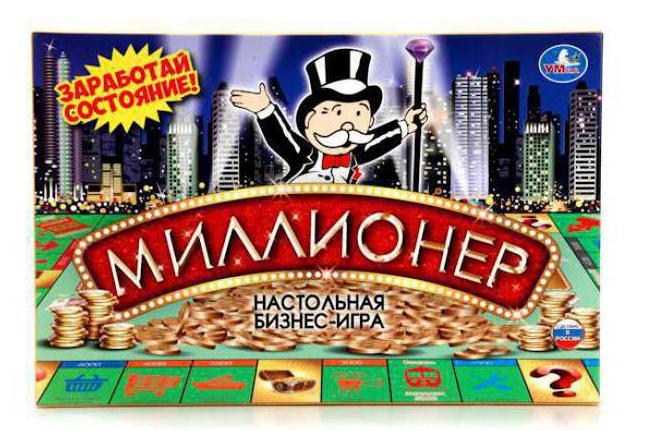"""Настольная игра """"Миллионер"""": правила и особенности"""