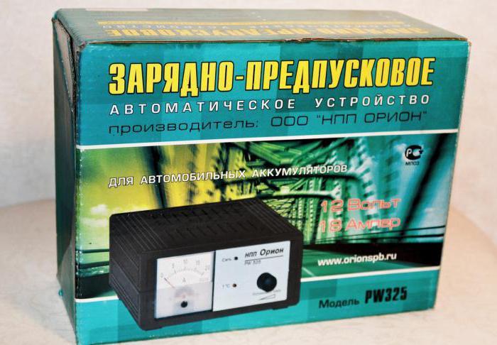 отзывы зарядное устройство орион pw325