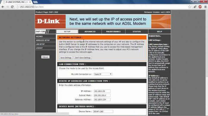 настройка интернета d link dsl 2640u