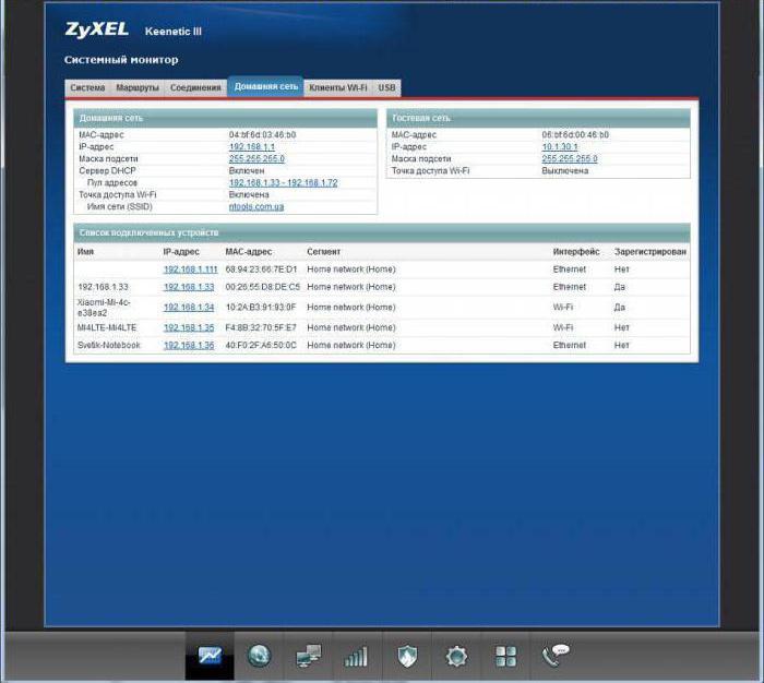 Подключение к Интернет в Windows 7 Навигатор сети 59
