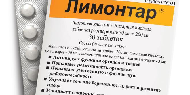 Похмелье отзывы наркологическая клиника реутов