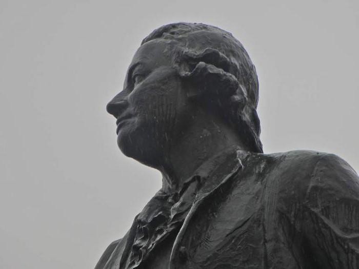 Дейнерис Таргариен Энциклопедия ни Льда и Пламени