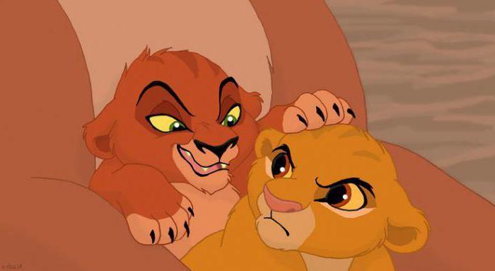 Король лев занимаются сексом