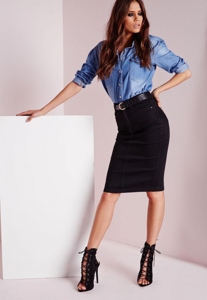 high waist skirt photo