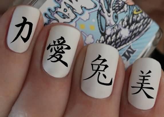 Китайский маникюр: особенности стиля, китайская роспись, красивые китайские иероглифы