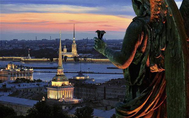 Центр санкт петербурга