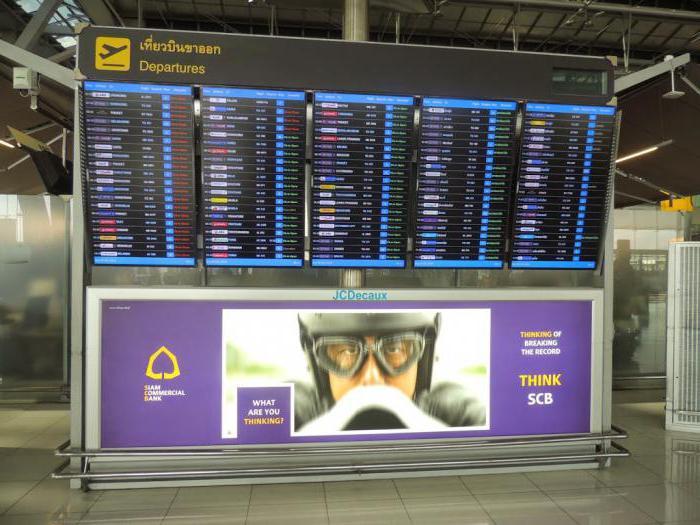 Табло аэропорта суварнабхуми