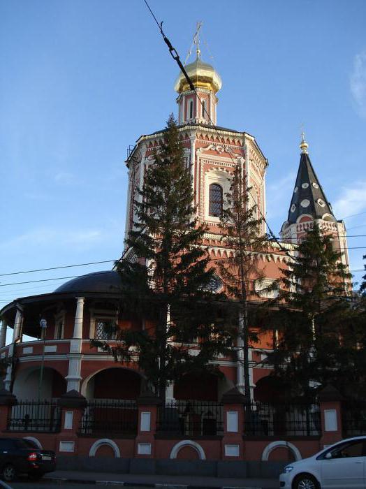 Свято троицкий собор саратов фото